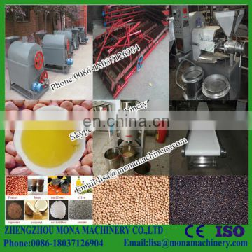 Small cottonseed oil press / multifunction peanut sesame oil extraction production line a full set of equipment
