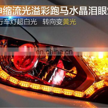 crystal led flexible DRL daytime running light white amber with flow running