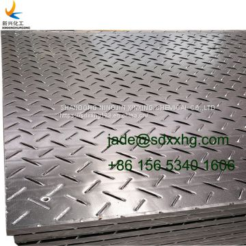 hdpe protect mat/protect ground cover mat/hdpe plastic track running mat hdpe protect mat/protect ground cover mat/hdpe plastic track running mat