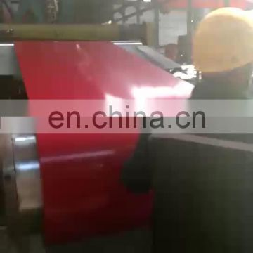 low price for color coated steel coil,sheet metal roofing ppgi importer in shandong
