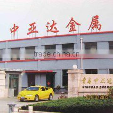 Qingdao ZhongyYaDa Metal Products Co., Ltd.