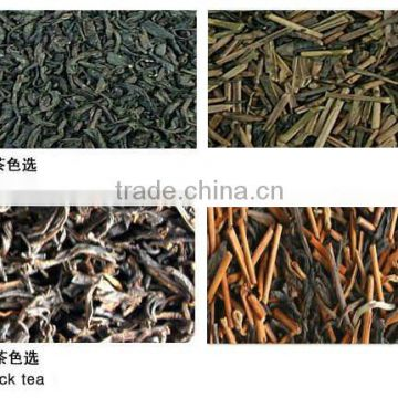 tea CCD color sort machine for all tea factory