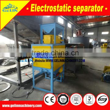 High-voltage Arc-Plate Style Electrical Sorting Machine For ilmenite/zircon/rutile/tin