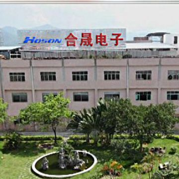 Dongguan Hoson Electronic Technology Ltd
