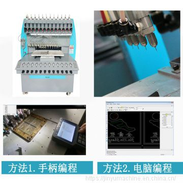High capacity factory price pvc rubber patch machine for sale