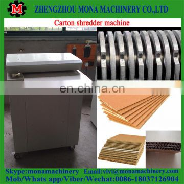 Good Quality Cardboard Shredder | Cardboard Box Shredder