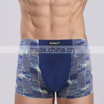 New Desgin Fashion Printing Men's Shorts Sexy Strong Men's Boxers Underwear