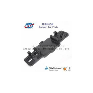 Rail Tie Plate For Railroad Construction, Reasonable Price Rail Tie Plate made in China, Rail Tie Plate for railway fastening system