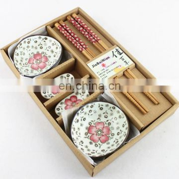 Set of 4 chopsticks racks and sushi dishes in gift packaging box