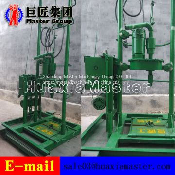 Small automatic water borehole drilling machine with high quality for sale