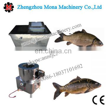 Stainless steel fish scale peeling machine/fish peeler with low price 0086-18037101692