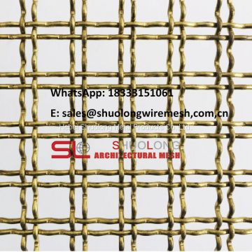XY-2216 Partitions Brass Decorative Mesh Screen