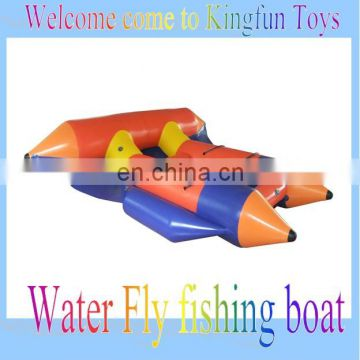 4 seats aqua inflatable fling fish boat