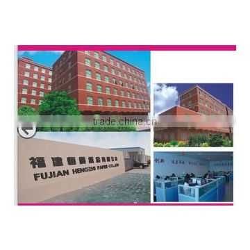 Jinjiang Heng Zhi Paper Co., Ltd.