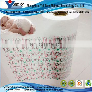 13GSM SMS spunbond fabric for diaper leg cuff
