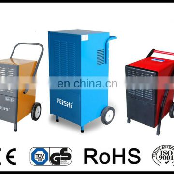 commercial dehumidifier with different colors