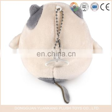 YK stuffed animal toy 9cm cat keychain