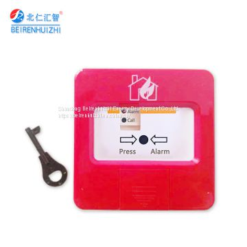 Wireless fire alarm switch emergency call point cover button