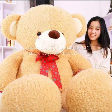 New Plush Toy Bear Manufacture Soft Doll With Logo Can Be Customized
