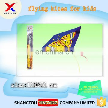 Yingxing outdoor toys cheap price flying kite