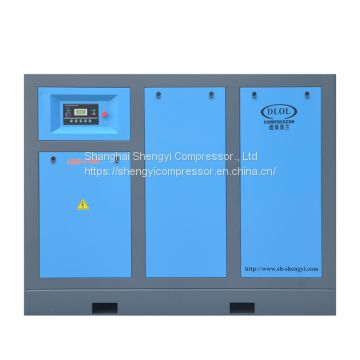 Energy Saving Screw Compressor