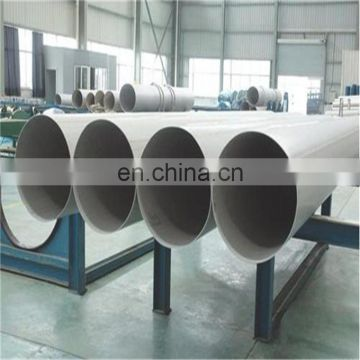 UNS S32750 SAF 2507 stainless steel seamless pipe