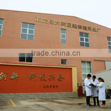 Zhengding Zhongbang Health Supplies Co., Ltd.