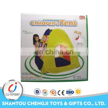 Hot sell lovely kids play games folding funny outdoor tent toys