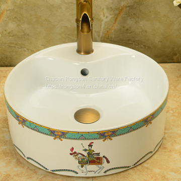 New decal ceramic modern round bathroom wash hand basin sink