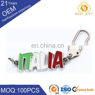 promotional gifts High Quality retractable key chain