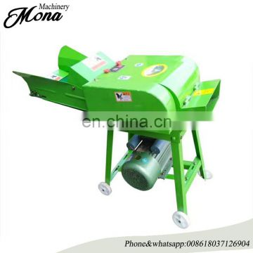 9QZ series of silage hay cutter about grass chopper machine for animals feed
