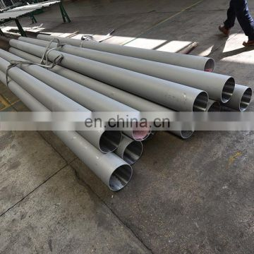 SUS 347h stainless steel seamless pipe
