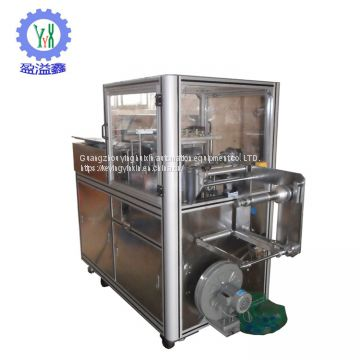 Blue guards packing machine