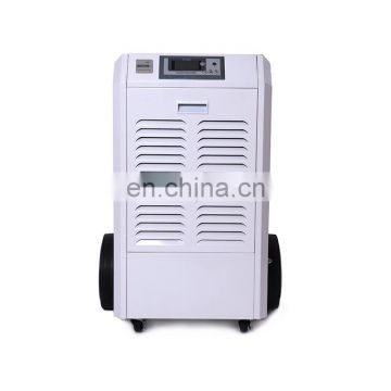 greenhouse electronic high temperature dehumidifier