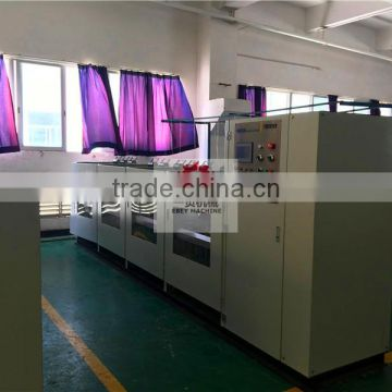 Multifilament Yarn Twisted Rope High Speed Twisting Machine
