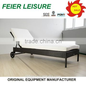 new style synthetic rattan furniture cheap in sell