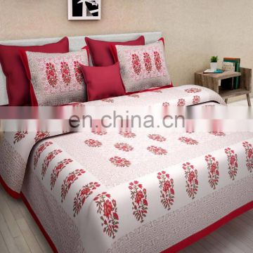 Pure Cotton Double Bed Sheet With 2 Pillow Cover
