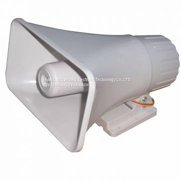 Best price,30W 12V electric siren,ES-508,china