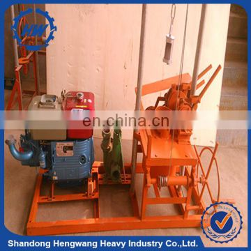Small mini borehole water well drilling rig /bore well drilling machine price