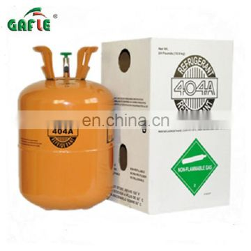 refrigerant r404a made in China