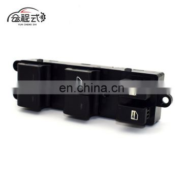 25401-9W100 Left Electric Power Windows Button Switch For Nissan Teana J31 J32 VQ23/35