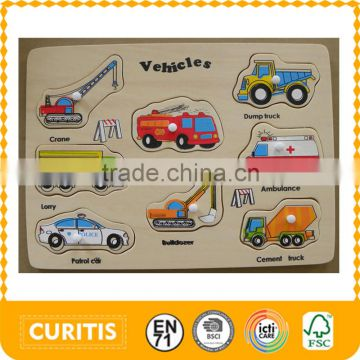2014 Hot Sale Alibaba New Products ASTM/EN71 Authenticate Cheap Child Wooden Knob Educational Toy Puzzle Utility Track Vehicles