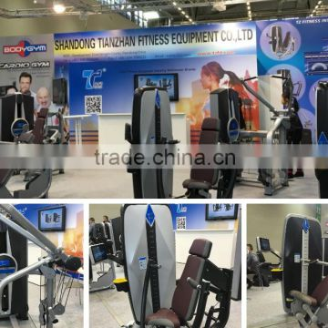 Rotary Calf/ Fitness Equipment /From TZ fitness