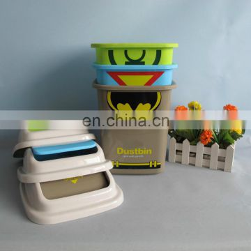 Plastic cartoon colorful plastic trash bin with swing lid