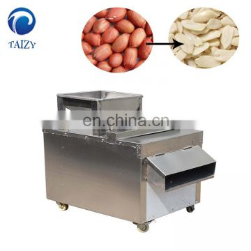 Taizy Nut cutting machine/almond slicer/macadamia slicing machine