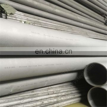 ASTM A249  446 Stainless Steel Metric SS Seamless Tubing Perforated Exhaust Tube