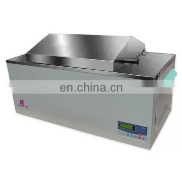 ZSXH-625 circulating water bath