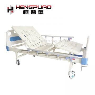 nursing home furniture medical supply reclining hospital beds without toilet