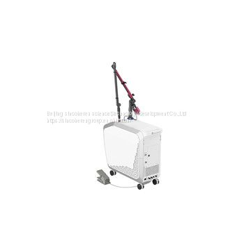 China Q-Switched ND YAG Laser