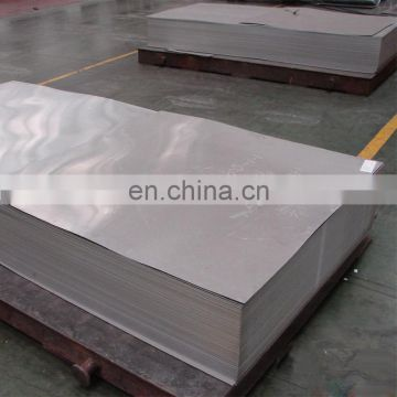 A36 coated plain carbon hot rolled ship steel sheet plate